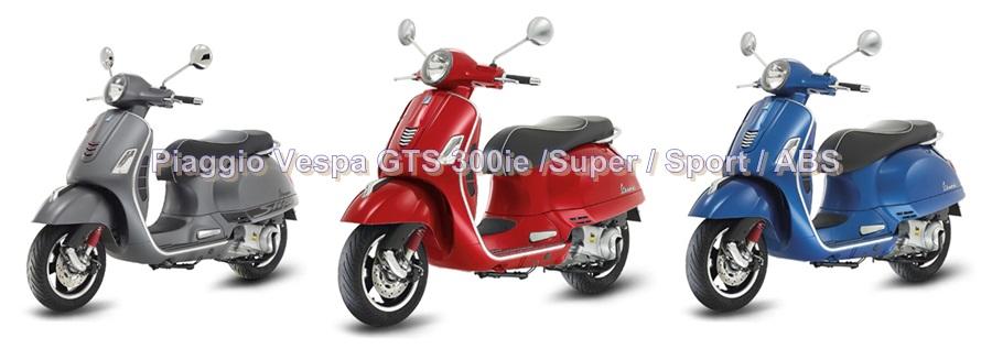 Piaggio Vespa GTS 300 i.e / Super (08-)